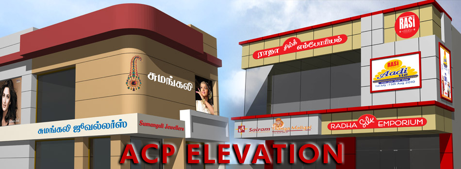 Front Elevation Acp Work : Sri prints welcomes you printing branding signage